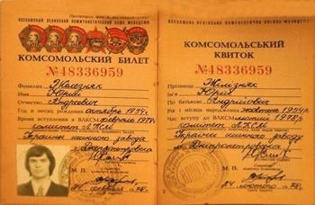 1962-1972-171.jpg