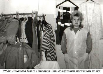 1988-42.jpg