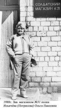 1988-43.jpg
