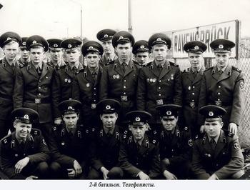 1988-48.jpg