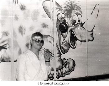 1988-62.jpg