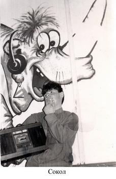 1988-66.jpg