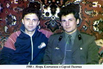 1988-78.jpg