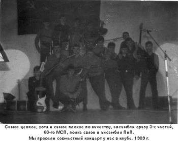 1988-106.jpg