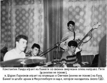 1988-107.jpg