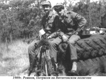 1988-110.jpg