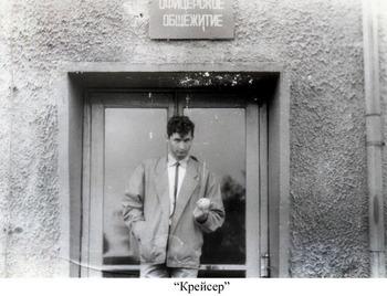 1988-111.jpg