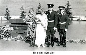 1988-113.jpg