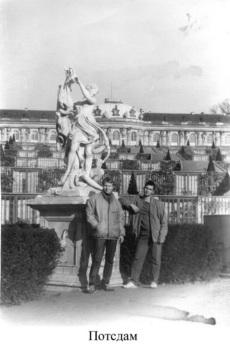 1988-116.jpg