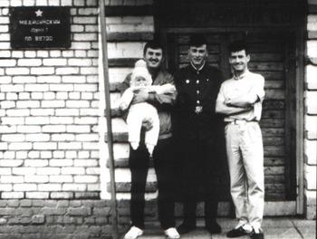 1988-119.jpg