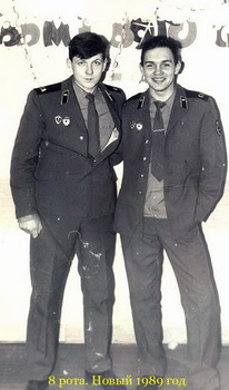 1988-149.jpg