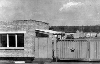 1988-158.jpg
