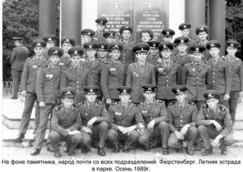1989-9.jpg