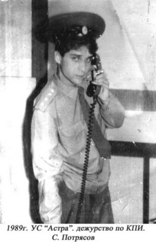 1989-43.jpg
