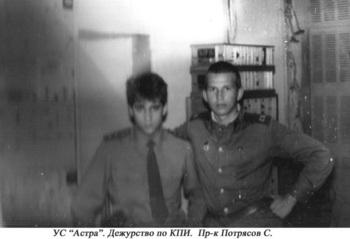 1989-44.jpg