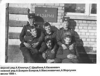 1989-46.jpg