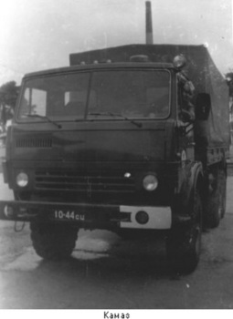 1989-50.jpg