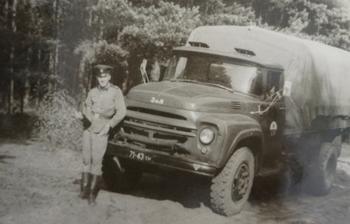 1962-1972-188.jpg