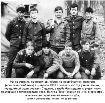 1990-7.jpg