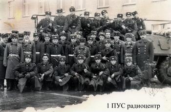 1990-11.jpg
