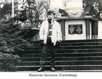 1990-13.jpg