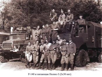 1990-19.jpg