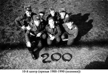 1990-55.jpg