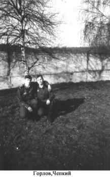 1990-56.jpg