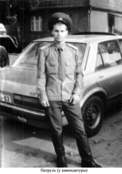 1990-71.jpg
