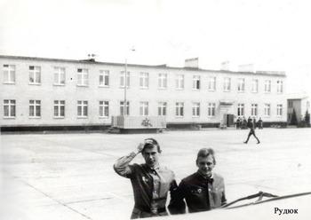 1990-73.jpg