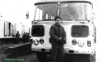 1990-85.jpg