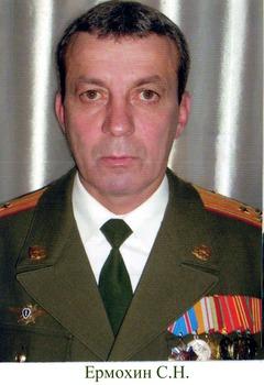 1991-1994-22.jpg
