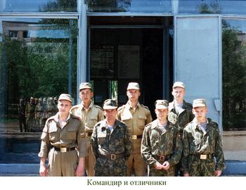1991-1994-23.jpg
