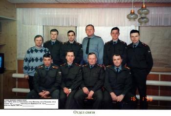1991-1994-25.jpg