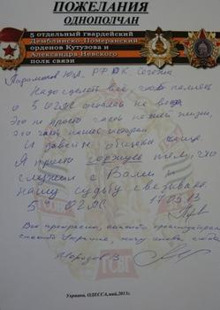 Odessa-1.jpg