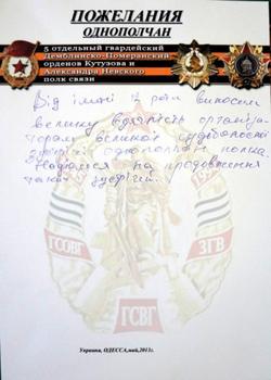 Odessa-2.jpg