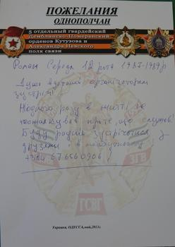 Odessa-3.jpg
