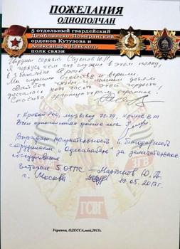 Odessa-4.jpg