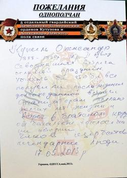 Odessa-5.jpg