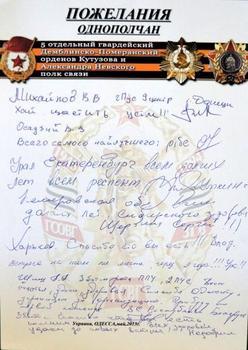 Odessa-6.jpg