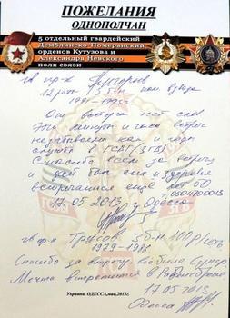 Odessa-7.jpg