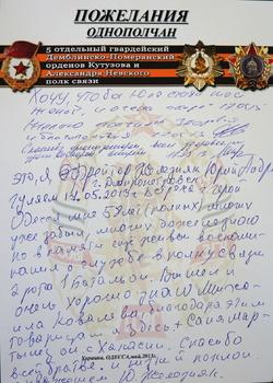 Odessa-8.jpg