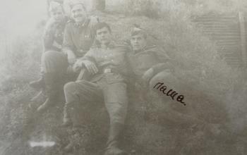 1962-1972-207.jpg
