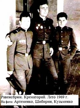 1962-1972-21.jpg