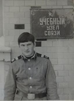 1962-1972-210.jpg