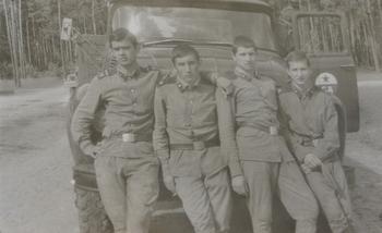 1962-1972-212.jpg