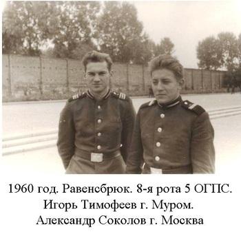 1962-1972-001.jpg