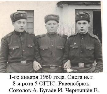 1962-1972-002.jpg