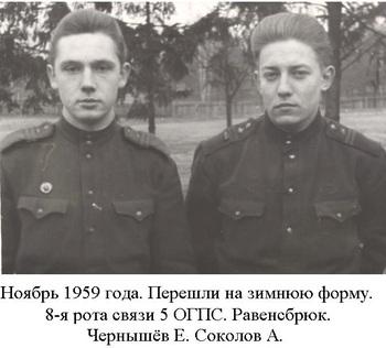 1962-1972-003.jpg