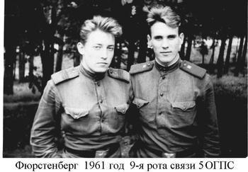 1962-1972-004.jpg